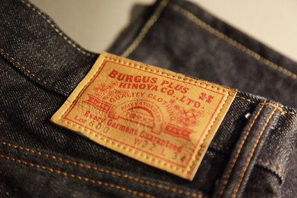 BURGUS PLUS Lot.600 BOOTSCUT ONEWASH 600-0201