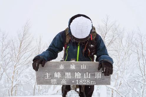 黒檜山 山頂
