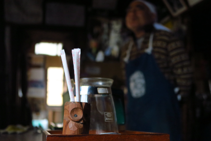 丸川荘と只木さん