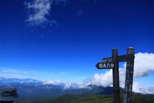 東天狗岳山頂