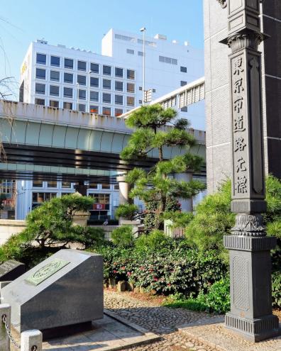 日本国道路元標〈日本橋〉
