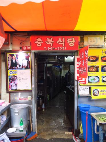 京東市場の定食屋